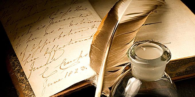 Προκήρυξη Πανελληνίου Λογοτεχνικού διαγωνισμού