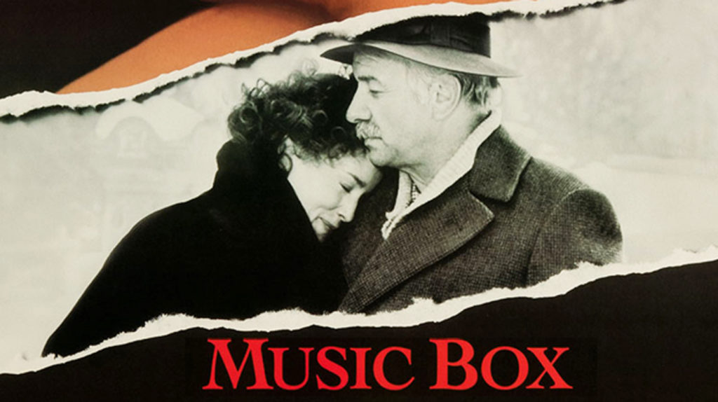 Μουσικό κουτί