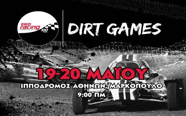 dirt games